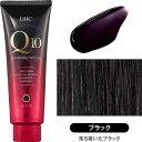 在庫限り特価!DHC 化粧品 DHC Q10プレミアムカラートリートメント ブラック235g/black/黒(福岡在庫)