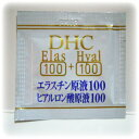 Dhcsample1108