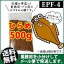 Hirame epf4 00500
