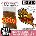 Suingu epf10 00500