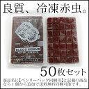 Freeze050