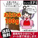 Otohime-ep1-00100