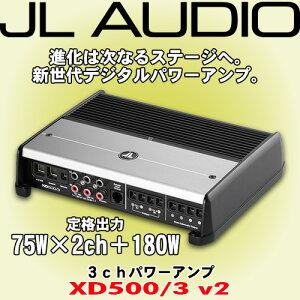 正規輸入品 JL AUDIO XD500/3v2 3ch パワーアンプ 定格出力 75W×2ch+180W