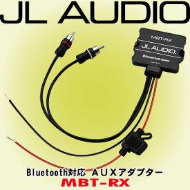 正規輸入品 JL AUDIO MBT-RX 防水規格IPX6に対応したbluetooth対応AUXアダプター