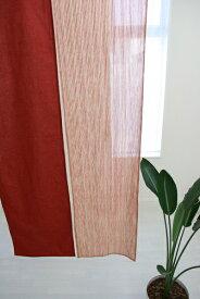 セミオーダーのれん【Aタイプ】161〜200cm幅×141〜180cm丈:オーダーのれん(暖簾)『送料無料』【新生活 模様替え】日本製 和風 日本風 ファブリック インテリア バイカラー ツートン