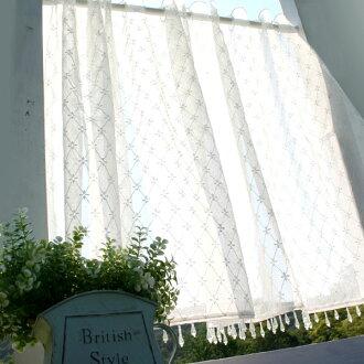 Fairey: Cafe curtains