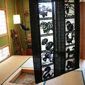 のれん:福日和【85cm幅×145cm丈】【送料無料(沖縄地域除く)】暖簾