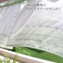 カフェカーテン:マカロン【110cm幅×45cm丈】【メール便送料無料】カフェカーテン【ナチュラル特集】