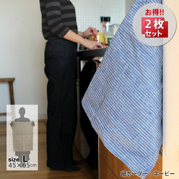 【メール便送料無料】リネンキッチンクロス(L)2枚セット【45cm×65cm】【リネンキッチンクロス 麻 リネン100% ナチュラル】