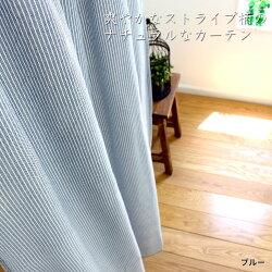 パネルカーテン:ピンストライプ【105cm幅×180cm丈】