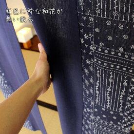 のれん:小町komachi【85cm幅×150cm丈】【ナチュラル特集】【あす楽対応_】