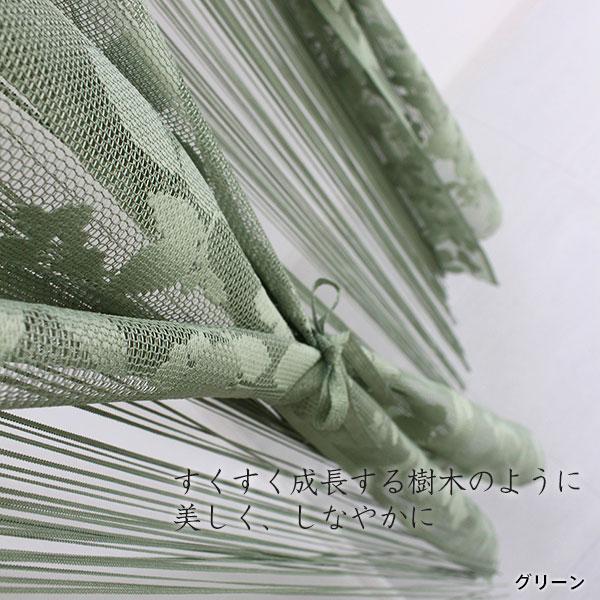 【送料無料(沖縄地域除く)】のれん:2重グローブストリングライン【85cm幅×155cm丈】【85cm幅×170cm丈】:暖簾