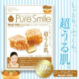 『Pure Smile(ピュアスマイル) エッセンス・フェイスマスク ローヤルゼリー 1シート入り×30セット』しっとり、ふっくら、超うる肌。肌を整え、すこやかに保つローヤルゼリー配合マスクパック【RCP】