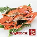 タグ付き特上松葉ガニ(ボイル)小サイズ2枚で800g前 送料無料(ズワイガニ 姿 ずわい蟹 ずわいがに かに カニ 蟹)