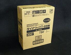 ダイアラップ i-GSW 300mm巾750m巻 1箱(2本入)