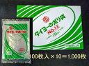 タイヨーのポリ袋No.13 0.03×260×380 1,000枚入1箱