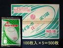 タイヨーのポリ袋No.18 0.03×380×530 500枚入1箱