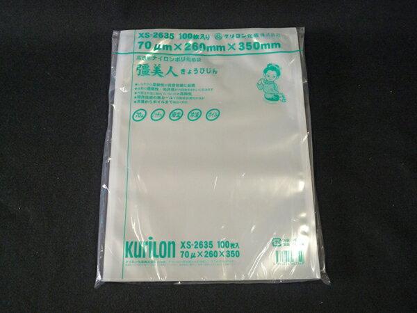 彊美人(きょうびじん)XS-2635 1袋100枚入