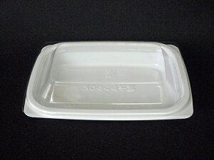 BF惣菜内15 ホワイト 透明蓋セット 50入り