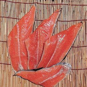 【月間優良ショップ】【干した 鮭】佐渡産ふっくら銀鮭 切落 尾 ...佐渡産銀鮭 を甘塩で干し上げた 新潟の伝統製法 鮭 訳あり 冷凍便