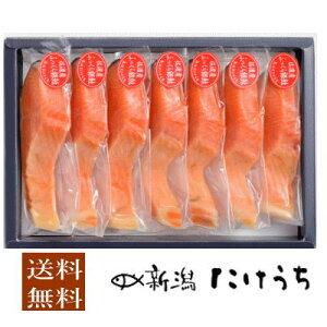 【月間優良ショップ】【高級ギフト】SAD40送料無料 佐渡産ふっくら銀鮭 7切...佐渡産銀鮭を甘塩でで干し上げた新潟の伝統製法 父の日