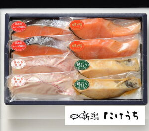 【月間優良ショップ】【高級 ギフト】SEP50 逸品詰合せ...新潟の伝統製法 干した 鮭 切り身など 魚 お中元 贈物
