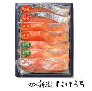 【月間優良ショップ】【高級ギフト】TCC35 味覚詰合せ...新潟の伝統製法 干した 鮭 切り身 をはじめ4種類 ギフト 新潟土産 お返し 内祝い のし紙 対応 贈物 に冷凍便