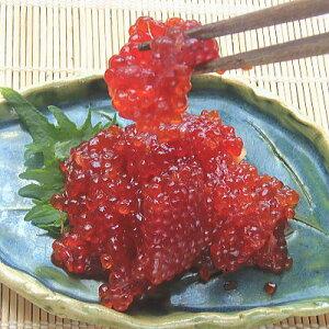 筋子(紅鮭の子)一口カット約140グラム粒の小さい 甘塩 すじこ 紅子 魚卵 おにぎりの具