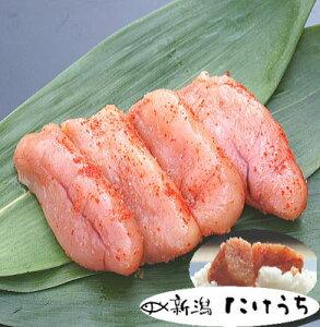 【月間優良ショップ】辛子明太子(切子)約190g...辛味の中に明太子の旨味しっかり 冷凍便