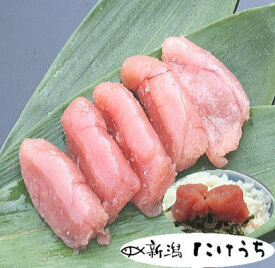 甘塩たらこ 切子 約190g粒子感のある 甘塩 タラコ 魚卵