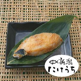 銀だら味噌漬け(1切)上品な脂の 銀鱈 の手造りで 漬け込んだ ギンダラ味噌漬け ご飯のお供 漬魚