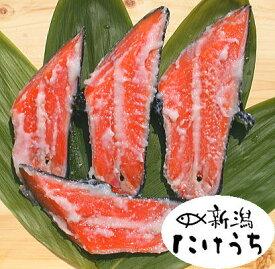 【銀鮭塩こうじ漬切落とし約420g】..干して 漬込む 銀鮭塩麹漬け ふっくらしたコクのある味わいの 漬魚 鮭切り落とし サーモン切落し アウトレット 冷凍保存 冷凍食品 冷凍 魚