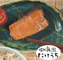 ふっくら焼漬けトラウトサーモン 調理済(6切)トラウトサーモン を焼いて甘めのしょうゆダレに漬込みんだ サーモン 鮭 切り身