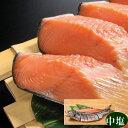 【送料無料】北海道産秋鮭を新潟で寒風干し伝統製法の 鮭 切り身 16切 鮭 姿切 頭 骨付き 4切真空 鮭 北海道 塩引き鮭 荒巻鮭 お歳暮 サーモン さけ