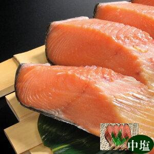 【月間優良ショップ】【寒風干し鮭】本造り鮭 4切...北海道産 天然 秋鮭 を 新潟の伝統製法 寒風干し 鮭 中塩 冷凍便でお届け