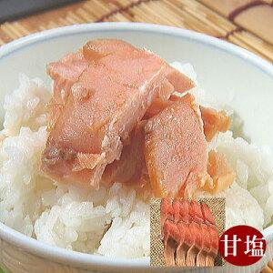 【月間優良ショップ】【干した鮭】【ユーコン産】本造り 鮭 切身 10切...新潟の伝統製法 で干す 甘塩 鮭 冷凍便 でお届け