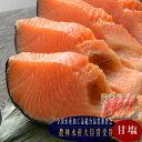 佐渡産ふっくら銀鮭5切佐渡産銀鮭 新潟で干し上げた伝統製法 銀鮭 鮭切り身 サーモン