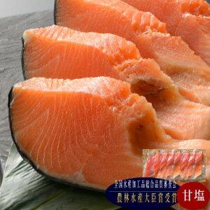 【月間優良ショップ】【干した鮭】佐渡産ふっくら銀鮭 8切...佐渡産銀鮭を甘塩でで干し上げた新潟の伝統製法 高級 鮭 切り身 冷凍便