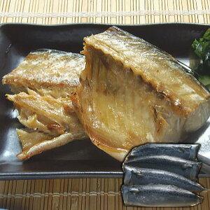【高級干物】国産さば干物 半身4枚風味のある 国産サバ 丁寧に洗い旨味を引出した 手造り 干物 魚【冷凍】半身ずつ真空パック×4