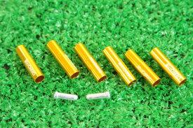 【即納】マイクロヒーロー  MicrOHERO 軽量 アルミ ブレーキアウターエンドキャップ 6個セット ゴールド ワイヤーエンドキャップ2個付