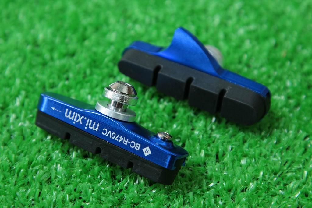 【即納】mi.Xim 軽量 シマノ/スラム互換 ロード用 キャリパーブレーキ用 カートリッジ式 ブレーキパッド ブレーキシュー アルミハウジング ブルー