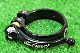 【即納】MicrOHERO 完全CNC 軽量30g アルミ合金 削り出し シートクランプ Φ41mm ブラック★ダホン(DAHON) BD-1などに★自転車 自転車パーツ
