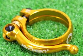 【即納】MicrOHERO 完全CNC 軽量30g アルミ合金 削り出し シートクランプ Φ41mm ゴールド★ダホン(DAHON) BD-1などに★自転車 自転車パーツ