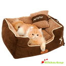 【レビューで送料無料】ソファーベッド型リネンひょう柄ベッド(Sサイズ)【節電対策クールひんやり犬猫ペットベッドドーム型ハウス夏用】【HLS_DU】【RCP】05P05Oct15