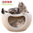 【レビューで送料無料】2WAY楕円形ダンボール製つめとぎ飛び出すつめとぎネコトンネル【猫爪とぎキティねこネコ子猫用品つめとぎツメトギつめみがき爪磨き爪研ぎ大段ボールダンボール】【HLS_DU】【RCP】05P27Sep14