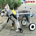 ペット車椅子 小型犬 中型犬 フルサポート 4輪歩行器 リハビリ用 歩行補助 軽量 調節可能 ヘルニア けが Mサイズ【小…