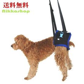 犬 介護ハーネス 後足用 歩行補助 ハーネス 歩行サポート ネオプレーン 軽量 S〜Lサイズ 老犬介護 シニア 老犬 メール便送料無料