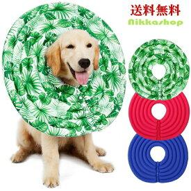 エリザベスカラー 大型犬 中型犬 ワイド ドーナツ (XL-XXLサイズ)ソフト 傷舐め防止 引っ掻き防止 傷口保護 手術後のケア 布製 調節可能 柔らかい 軽量 宅配便送料無料