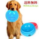 食器 早食い防止 ドッグボール フードディッシュ(S-Lサイズ)【犬用食器 猫用食器 ペット フードボール ウォーターボ…
