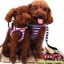 ハーネスリードセットマリンボーダー胸あてソフト【犬用/ハーネスお揃い/リード/ハーネス/小型犬/中型犬/犬/犬用胴輪…